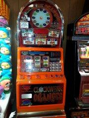 Empire Clockwork Oranges F