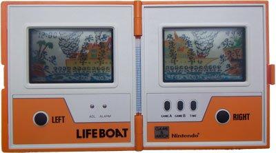 LifeBoat.jpg.d1137ed334f941a7d15677938c5e8803.jpg